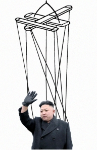 The Puppet Tyrant